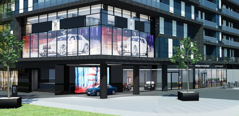 Rolls Royce Showroom city walk